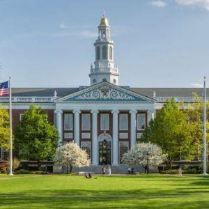 Υποτροφίες για MBA στο Harvard University στην Αμερική