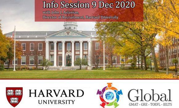Info Session 9/12/20: Αμερική, Harvard University