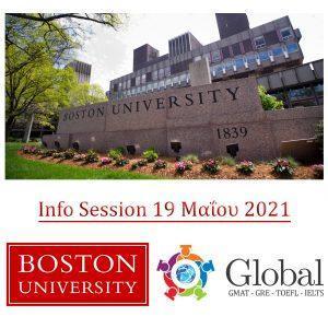 Info Session 19/5/21: Αμερική, Boston University