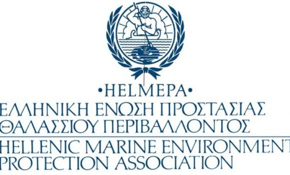 Υποτροφίες για μεταπτυχιακές σπουδές από την HELMEPA